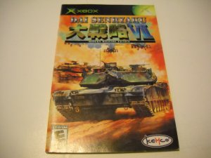 Manual ONLY ~  for Dai Senryaku Modern Military Tactics   Xbox