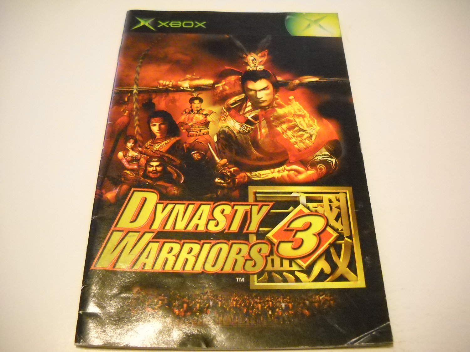 Manual ONLY ~  for Dynasty Warriors 3   Xbox