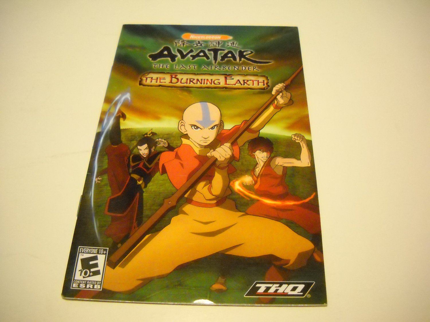 Manual ONLY ~  for Avatar The Last Airbender The Burning Earth   Ps2