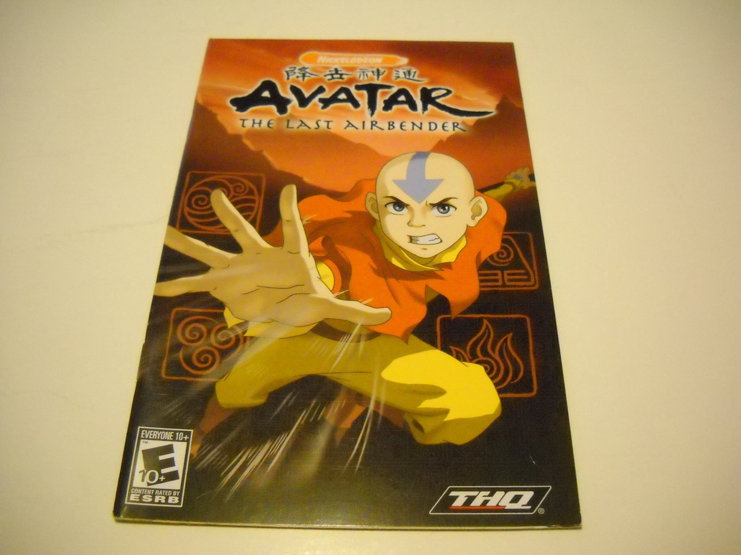 Manual ONLY ~  for Avatar The Last Airbender   Ps2