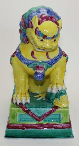 Chinese Porcelain Foo Dog or Guardian Lion