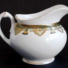 Antique MZ Austria Porcelain Creamer Hand Painted