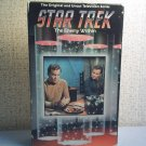 THE ORIGINAL AND UNCUT TELEVISION SERIES STAR TREK - The Enemy Within  BETA  format video cassette