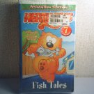 HEATHCLIFF: FISH TALES  New Rare VHS