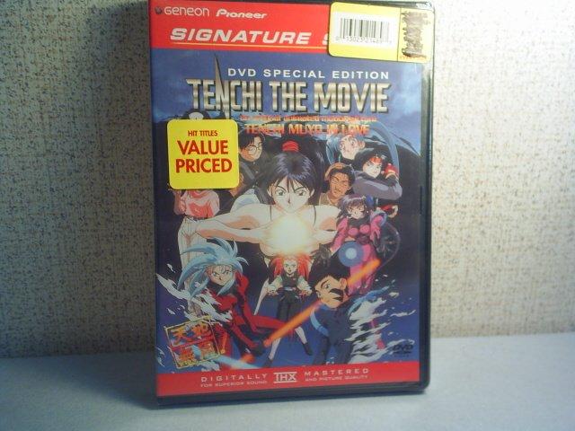 TENCHI THE MOVIE -   ANIME DVD  NEW