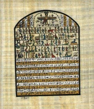 ANCIENT EGYPTIAN HIEROGLYPHICS - Handmade on Egyptian Fine Art Papyrus - Direct from EGYPT