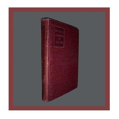 1899 Classic Hardcover Book - Willaim SHAKESPEARES THE MERCHANT OF VENICE - pocket version