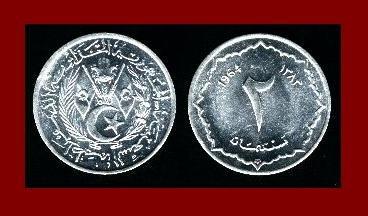 ALGERIA 1964 2 CENTIMES COIN KM#95 AH1383 - Africa