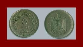 EGYPT 1967 5 PIASTRES COIN KM#412 Africa AH1387 EAGLE