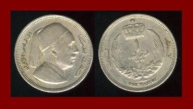 LIBYA 1952 1 PIASTRE COIN KM#4 Africa AH1372 King Idis I wearing Fez