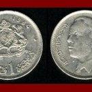 MOROCCO 1965 1 DIRHAM COIN Y#56 AH1384(a) North Africa - KING AL-HASSAN II - SCARCE!