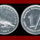 SOMALILAND 1994 1 SHILLING COIN KM#1 Africa ~ RARE! BEAUTIFUL!