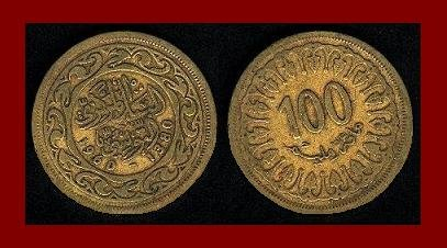 TUNISIA 1960 100 MILLIM BRASS COIN KM#309 AH1380 27mm Africa