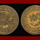 TUNISIA 1960 100 MILLIM BRASS COIN KM#309 AH1380 27mm Africa