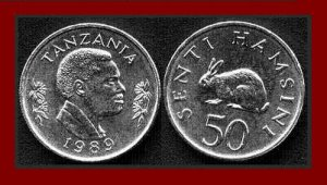 TANZANIA 1989 50 SENTI COIN KM#26 Africa Rabbit ~ BEAUTIFUL!