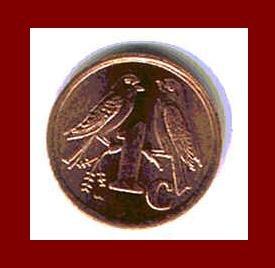 SOUTH AFRICA 1996 1 CENT COIN KM#158 AFRICAN ZULU TRIBAL LEGEND