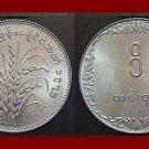 FAO ISSUE ~ BURMA - Myanmar 1975 10 KYAT COIN  KM#47 ASIA ~ AU ~ BEAUTIFUL!