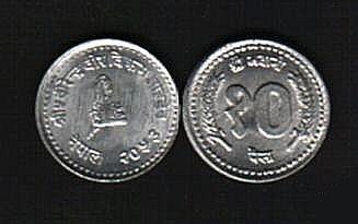 NEPAL 1993 10 PAISA COIN KM#1014.2 Katmandu VS2050 Asia - SCARCE!