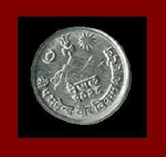 NEPAL 1972 1 PAISA COIN KM#799 Katmandu VS2029 Asia ~ LOW MINTAGE! SCARCE!