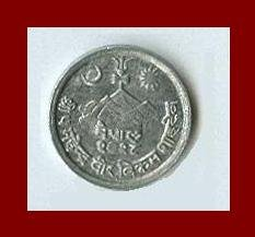 NEPAL 1971 1 PAISA COIN KM#748 Katmandu VS2028 Asia ~ LOW MINTAGE! SCARCE!