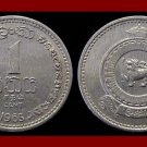 SRI LANKA - CEYLON 1965 1 CENT COIN KM#127 ASIA Lion with Sword - SCARCE!