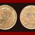 THAILAND 1998 25 SATANG 1/4 BAHT COIN Y#187 BE2541 ASIA Emerald Buddha