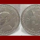 CHINA 1936 10 FEN COIN Y#349 Chinese Year 25 ASIA Chiang Kai-Shek