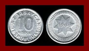 AZERBAIJAN 1992 10 QAPIK COIN KM#32 Eurasia ~ BEAUTIFUL!