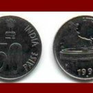 INDIA 1991 50 PAISE COIN KM#69 (704) EURASIA - New Delhi Parliament Building