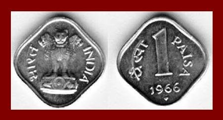 INDIA 1966 1 PAISA COIN KM#10.1 (592) EURASIA ~ BEAUTIFUL!