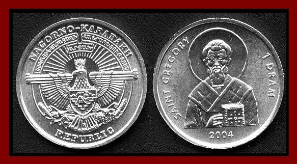 NAGORNO - KARABAKH 2004 1 DRAM COIN KM#9 EURASIA - ST GREGORY ~ AU ~ BEAUTIFUL!