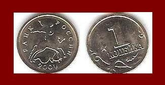 RUSSIA - CIS 2004 1 KOPEK COIN Y#600 ~ AU ~ EURASIA - St. George Slaying Dragon - BEAUTIFUL COIN!