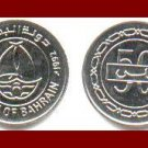 BAHRAIN 1992 50 FILS COIN KM#19 AH1412 Middle East - Sail Boats ~ BEAUTIFUL!