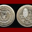 CYPRUS 1973 25 MILS COIN KM#40 Middle East - Pine Cone Cedar of Lebanon
