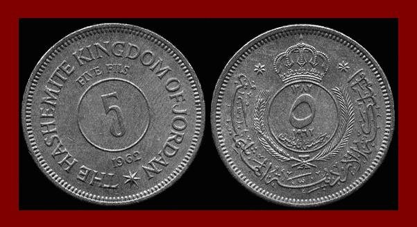 JORDAN 1962 5 FILS BRONZE COIN KM#9 AH1382 Middle East - Hashemite Kingdom - LOW MINTAGE!