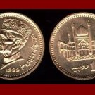 PAKISTAN 1999 1 RUPEE COPPER COIN KM62 Middle East Commemorative Coin Mohammad Ali Jinnah