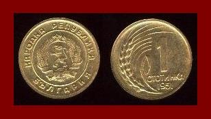 BULGARIA 1951 1 STOTINKA BRASS COIN KM#50 Europe ~ BEAUTIFUL!