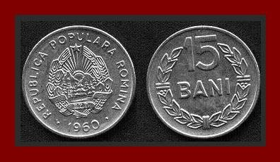 ROMANIA - TRANSYLVANIA 1960 15 BANI COIN KM#87 Europe ~ BEAUTIFUL!