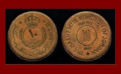 JORDAN 1967 5 FILS BRONZE COIN KM#9 AH1387 Middle East - Hashemite Kingdom - LOW MINTAGE!