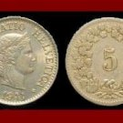 SWITZERLAND 1947(B) 5 RAPPEN COIN KM#26 Europe - Wreath of Edelweiss - SCARCE!