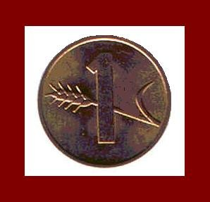 SWITZERLAND 1963(B) 1 RAPPEN BRONZE COIN KM#46 Europe - Swiss Cross