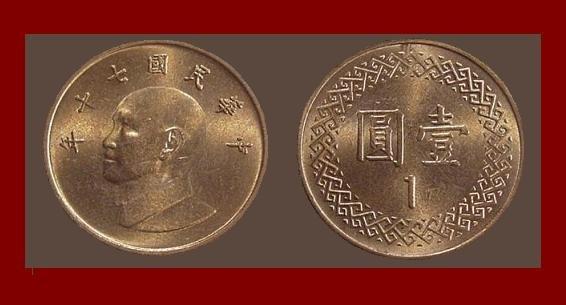 TAIWAN RPC 1981 1 YUAN BRONZE COIN KM#551 General Chiang Kai-shek ~ Year 70