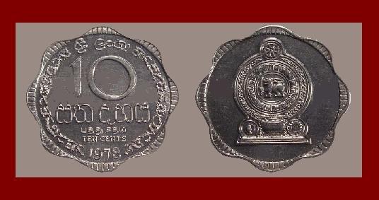 SRI LANKA - CEYLON 1978 10 CENTS COIN KM#140a ASIA Lion with Sword - XF