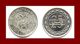 BAHRAIN 1992 25 FILS COIN KM#18 AH1412 Middle East - XF - BEAUTIFUL!