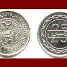 BAHRAIN 1992 25 FILS COIN KM#18 AH1412 Middle East - XF - BEAUTIFUL!
