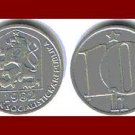 CZECHOSLOVAKIA 1982 10 HALERU COIN KM#80 Europe - XF - BEAUTIFUL!