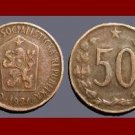 CZECHOSLOVAKIA 1971 50 HALERU BRONZE COIN KM#55.1 Europe
