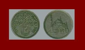 EGYPT 1984 20 PIASTRES COIN KM#557 AH1404 - Al Azhar Mosque