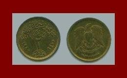 EGYPT 1980 2 PIASTRES COIN KM#500 AH1400 - Islamic Falcon