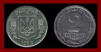 UKRAINE 1993 2 KOPIYKY COIN KM#4b YKRAINA BEAUTIFUL!